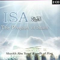 https://islamfuture.files.wordpress.com/2010/06/isa-the-prophet-of-islam.jpg