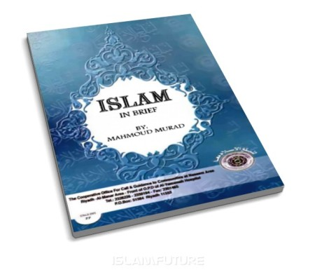 https://islamfuture.files.wordpress.com/2010/06/islam-in-brief-by-mahmoud-ridha-murad.jpg