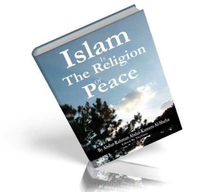 http://islamfuture.files.wordpress.com/2010/06/islam-is-the-religion-of-peace.jpg?w=450&h=395