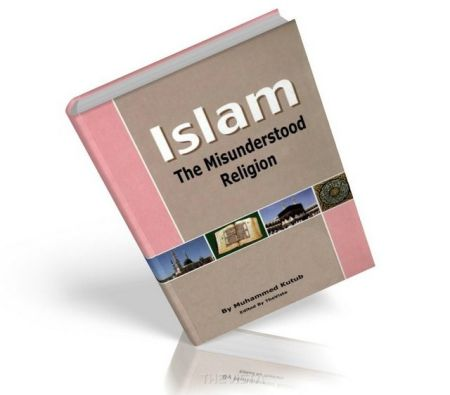 https://islamfuture.files.wordpress.com/2010/06/islam-the-misunderstood-religion.jpg