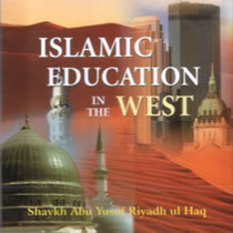 https://islamfuture.files.wordpress.com/2010/06/islamic-education-in-the-west.jpg