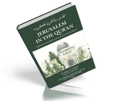 http://islamfuture.files.wordpress.com/2010/06/jerusalem-in-the-qur-an.jpg?w=450&h=395