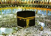 https://islamfuture.files.wordpress.com/2010/06/kaaba.jpg
