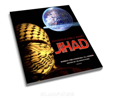 https://islamfuture.files.wordpress.com/2010/06/khawaarij-and-jihad.jpg