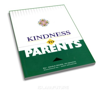 https://islamfuture.files.wordpress.com/2010/06/kindness-to-parents.jpg