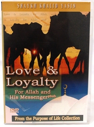 https://islamfuture.files.wordpress.com/2010/06/love-and-loyalty-for-allah-and-his-messenger.jpg