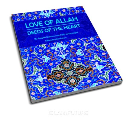 https://islamfuture.files.wordpress.com/2010/06/love-of-allah-swt.jpg
