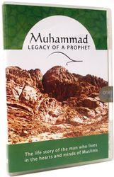 https://islamfuture.files.wordpress.com/2010/06/muhammad-legacy-of-a-prophet.jpg