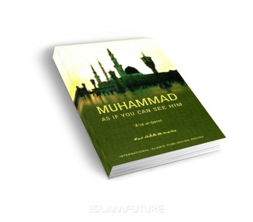http://islamfuture.files.wordpress.com/2010/06/muhammad-pbuh-as-if-you-can-see-him.jpg?w=500&h=439
