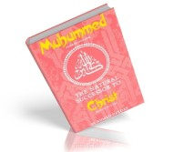 https://islamfuture.files.wordpress.com/2010/06/muhammed-pbuh-the-natural-successor-to-christ-pbuh.jpg?w=190&h=167