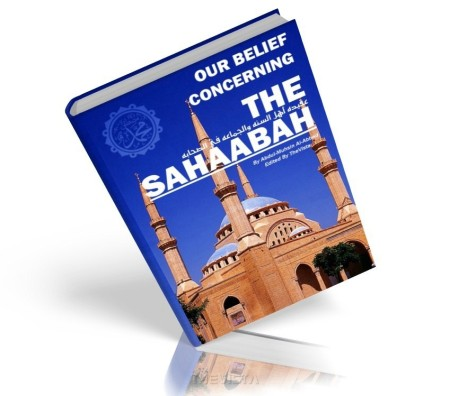 https://islamfuture.files.wordpress.com/2010/06/our-belief-concerning-the-sahabah.jpg