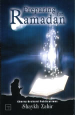 https://islamfuture.files.wordpress.com/2010/06/preparing-for-ramadan.jpg