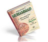 https://islamfuture.files.wordpress.com/2010/06/prophet-muhammad-pbuh-a-blessing-for-mankind.jpg?w=190&h=167