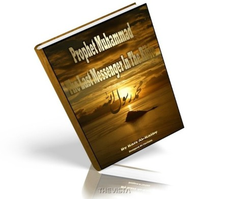 https://islamfuture.files.wordpress.com/2010/06/prophet-muhammad-the-last-messenger-in-the-bible.jpg