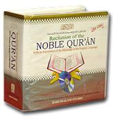 https://islamfuture.files.wordpress.com/2010/06/recitation-of-the-noble-qur-an-arabic-english.jpg