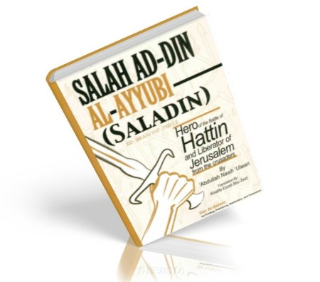 http://islamfuture.files.wordpress.com/2010/06/salah-ad-din-al-ayyubi-e-book.jpg