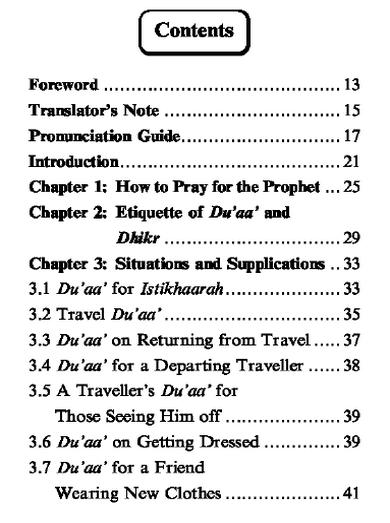 https://islamfuture.files.wordpress.com/2010/06/selected-adhkaar-situations-and-supplications-1.png