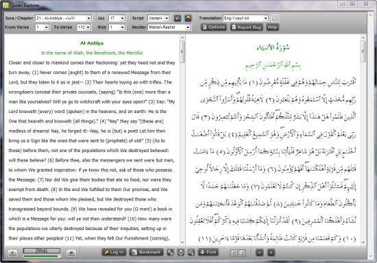 http://islamfuture.files.wordpress.com/2010/06/software.png