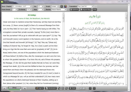 http://islamfuture.files.wordpress.com/2010/06/software.png?w=550&h=384