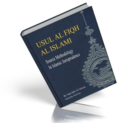 https://islamfuture.files.wordpress.com/2010/06/source-methodology-in-islamic-jurisprudence.jpg