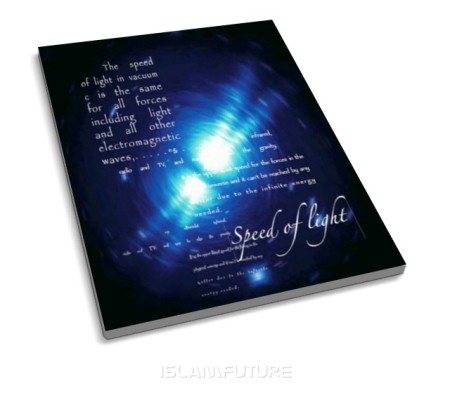https://islamfuture.files.wordpress.com/2010/06/speed-of-light-in-the-holy-qur-an.jpg