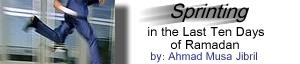 https://islamfuture.files.wordpress.com/2010/06/sprinting-the-last-ten-days-of-ramadan.jpg