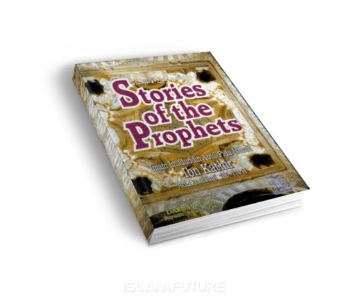 https://islamfuture.files.wordpress.com/2010/06/stories-of-the-prophets-pbut.jpg