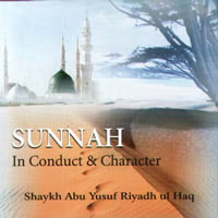 https://islamfuture.files.wordpress.com/2010/06/sunnah-in-conduct-and-character.jpg