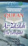 https://islamfuture.files.wordpress.com/2010/06/tafseer-az-zalzalah.jpg