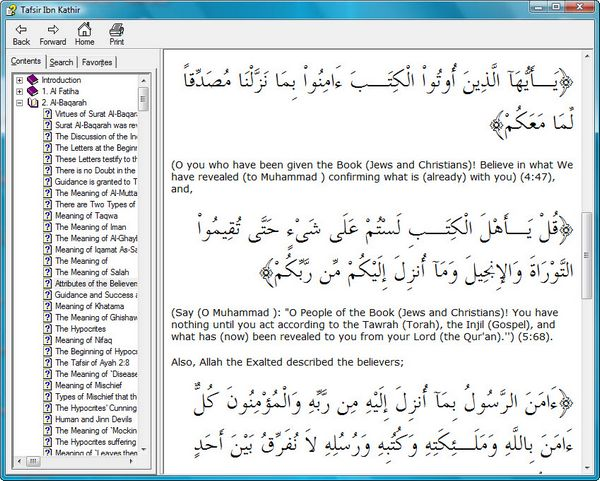 http://islamfuture.files.wordpress.com/2010/06/tafsir-ibn-kathir-1.jpg?w=600&h=460