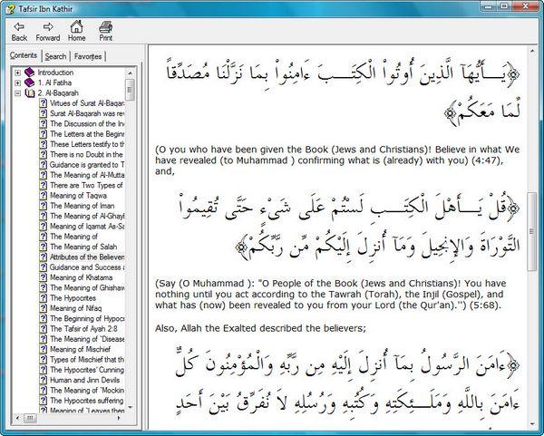 https://islamfuture.files.wordpress.com/2010/06/tafsir-ibn-kathir-1.jpg