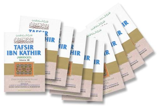 tafsir ibn kathir en arabe gratuit pdf
