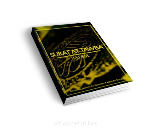 https://islamfuture.files.wordpress.com/2010/06/tafsir-of-surat-at-tawba-the-repentance.jpg