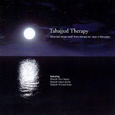 https://islamfuture.files.wordpress.com/2010/06/tahajjud-therapy-vol-1.jpg