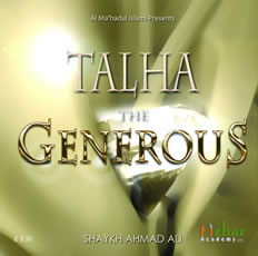 https://islamfuture.files.wordpress.com/2010/06/talha-the-generous.jpg