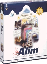 http://islamfuture.files.wordpress.com/2010/06/the-alim-6-0.jpg?w=593