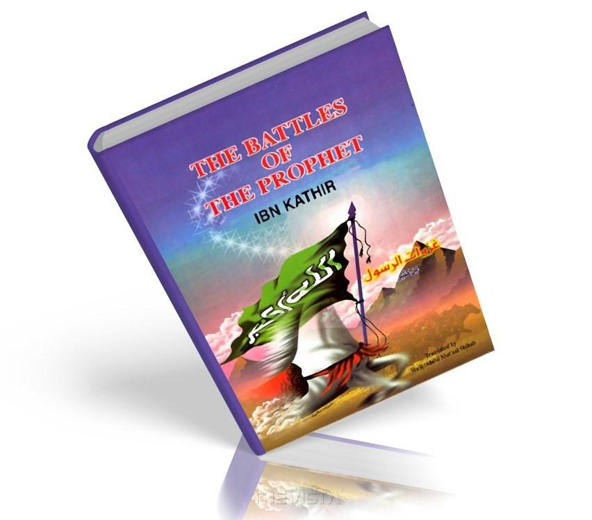 The Battles Of The Prophet (PBUH) | Islam Future → The Future For Islam