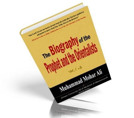 http://islamfuture.files.wordpress.com/2010/06/the-biography-of-the-prophet-and-the-orientalists.jpg?w=450&h=395