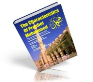 https://islamfuture.files.wordpress.com/2010/06/the-characteristics-of-prophet-muhammed-pbuh.jpg?w=190&h=167