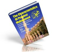 http://islamfuture.files.wordpress.com/2010/06/the-characteristics-of-prophet-muhammed-pbuh.jpg?w=200&h=176