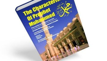 The Prophet Muhammad (PBUH) In Hindu Scriptures | Islam