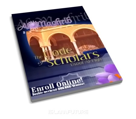 https://islamfuture.files.wordpress.com/2010/06/the-code-of-scholars-ebook.jpg