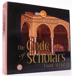 https://islamfuture.files.wordpress.com/2010/06/the-code-of-scholars.jpg