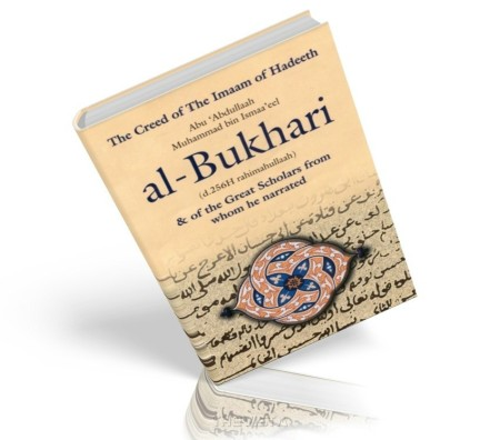 https://islamfuture.files.wordpress.com/2010/06/the-creed-of-imam-of-hadith-bukhari.jpg