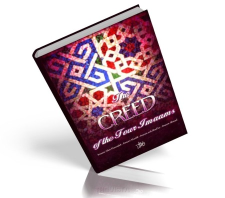 https://islamfuture.files.wordpress.com/2010/06/the-creed-of-the-four-imaams.jpg