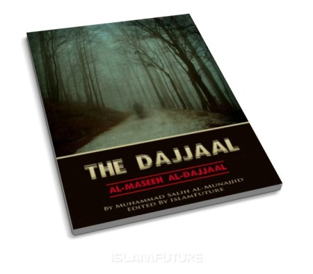 https://islamfuture.files.wordpress.com/2010/06/the-dajjaal-e28093-al-maseeh-al-dajjaal.jpg