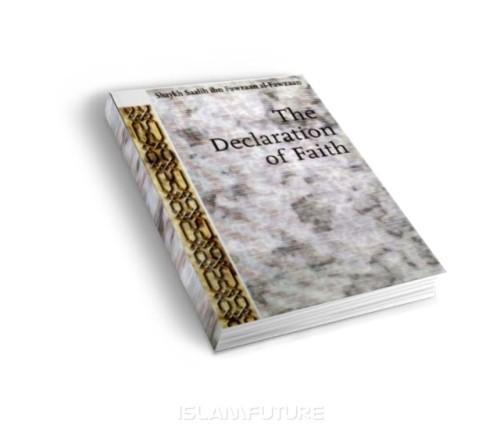 https://islamfuture.files.wordpress.com/2010/06/the-declaration-of-faith.jpg