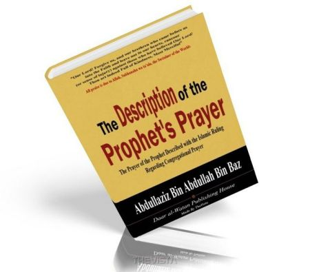 https://islamfuture.files.wordpress.com/2010/06/the-description-of-the-prophet-s-prayer.jpg