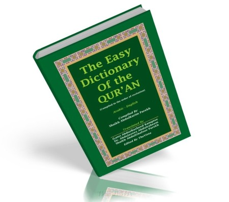 https://islamfuture.files.wordpress.com/2010/06/the-easy-dictionary-of-the-qur-an.jpg
