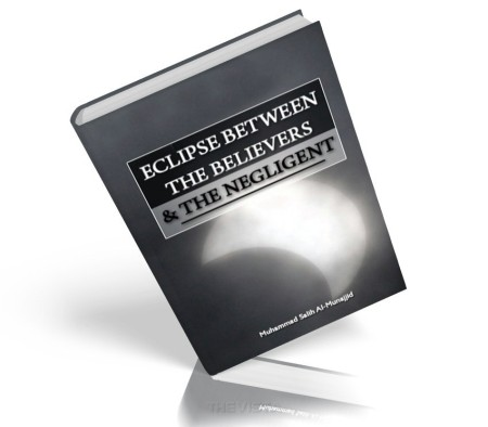 https://islamfuture.files.wordpress.com/2010/06/the-eclipse-between-the-people-of-faith-and-the-people-of-negligence.jpg